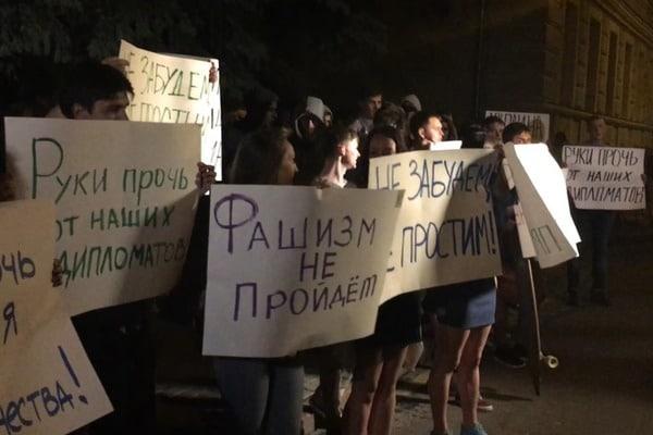 posolstvo_ukrainyi_v_moskve