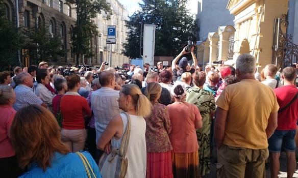 савченко мітинг