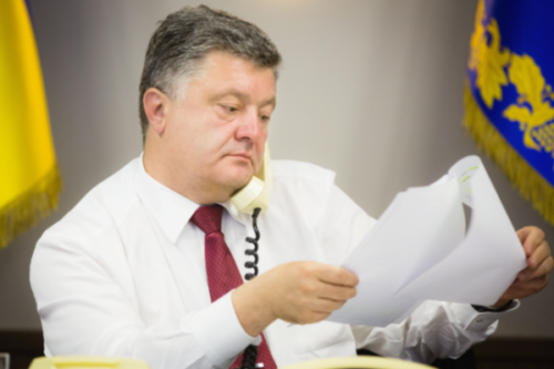 порошенко петиція