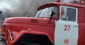 Пожежна-машина