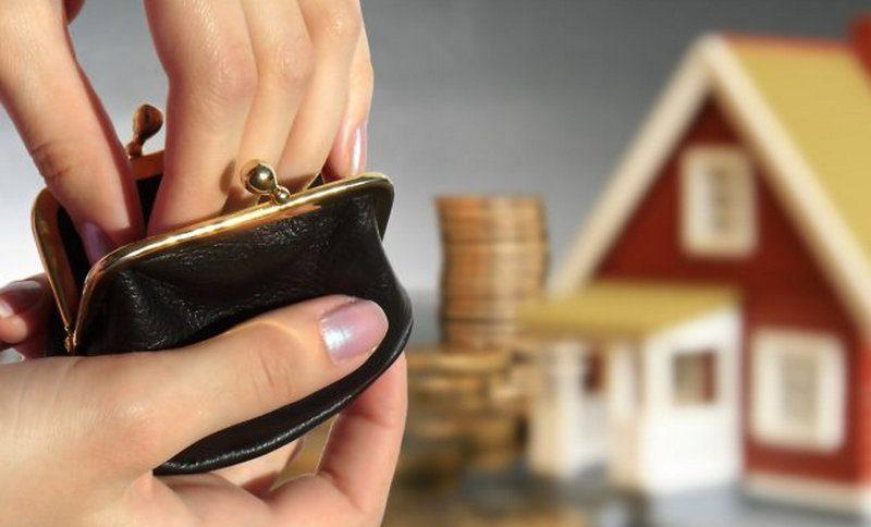 субсидія гроші будинок