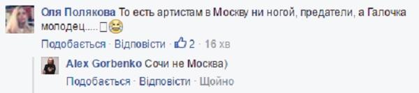 поляк4ппп