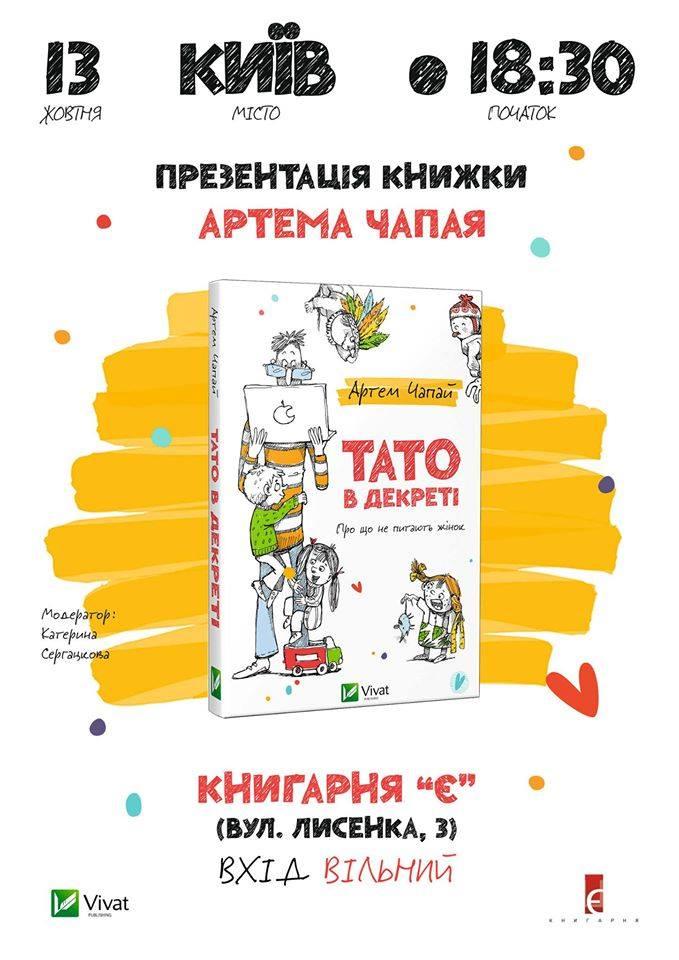 tato_v_dekreti