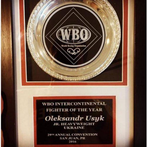 бокс нагорода