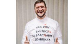 oleksiy_savchenko
