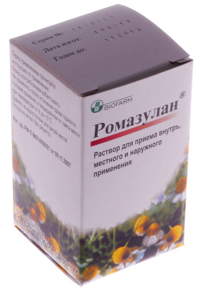 romazulan__flakon_50_ml
