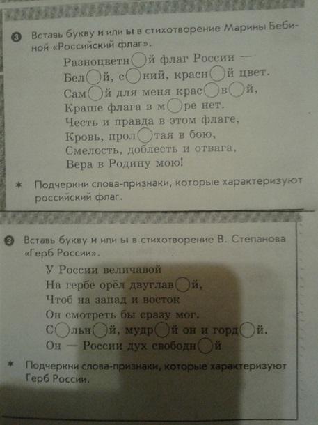 virch_mariupol_1