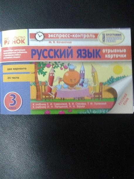 virch_mariupol_2