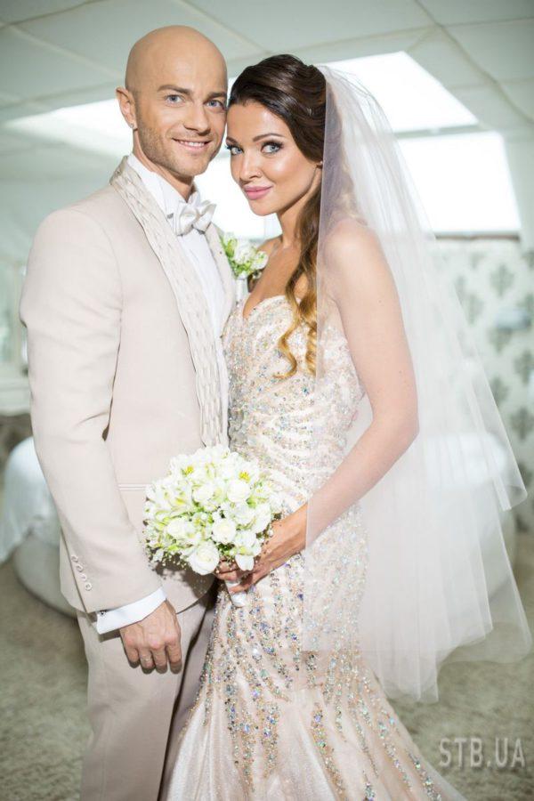 яма весілля
