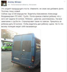 74913_cezhfqbogtbi_w_700