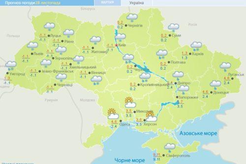 prognoz-pogody