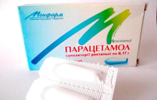 Парацетамол 36 неделя беременности