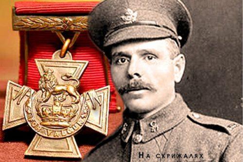 Українець, якому англійські королі віддавали честь першими