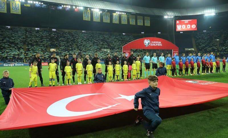 Збірна України обіграла Туреччину з рахунком 2:0