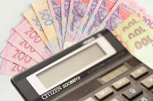 В Україні хочуть запровадити ще один новий податок